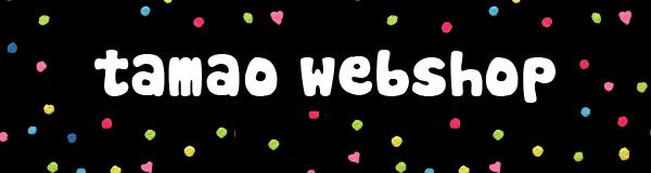 webshop_1-1